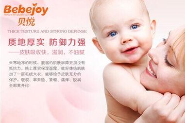雾霾对宝宝的危害之二:宝宝皮肤湿疹怎么办?-雾霾对宝宝有什么危...