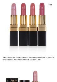Chanel香奈儿COCO可可小姐滋润型唇膏3.5G 口红 多色可选