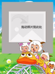 中秋 高端动漫版画推荐 喜羊羊与灰太狼动漫木版画 家庭团聚 个人写真 ...