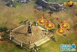 ...代的荣耀 帝国文明 引领复兴之路 07073游戏网–