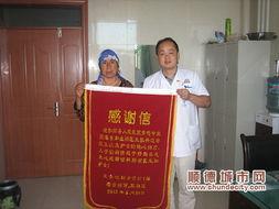 ...殷海东医师送上锦旗以表示感谢-顺德医生援疆故事 一年半记忆忘不了