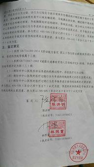 ...本文图片均为 李虎供图-四川一警察就医后成 三级伤残 医院不认可,...
