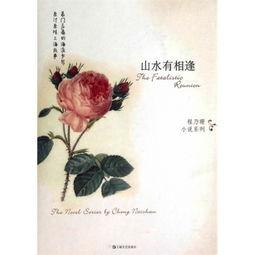 —《就这样慢慢教化成上海女人——从小脚到高跟鞋之一》,将刊登在...