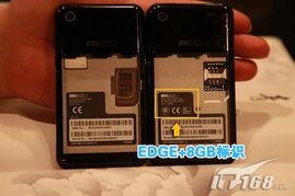 一种基于GSM系统的无线分组交换技术,俗称2.5G;而EDGE介于...