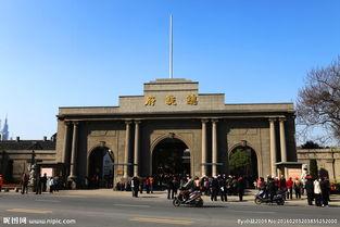 南京总统府旅游攻略