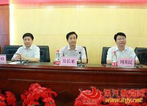 ...递 新闻中心 漯河市职业教育学前教育专业建设指导委员会成立大会举...