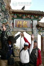 法破九道-????昨天是农历九月初九,中国传统的重阳节,云南民族村成了老...