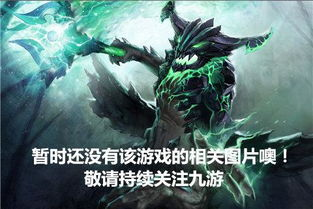 奥奇传说圣盾精灵龙尊怎么获得?