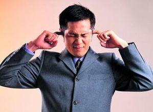 ...惕这些噪音 是身体疾病信号 ya li的日志 网易博客