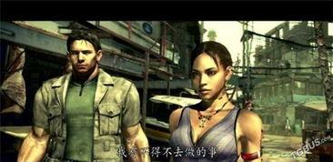 生化危机 4 5 6代中文版将登陆PS4