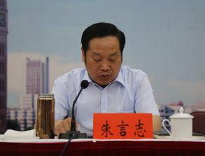 省直文明办主任康艳同志出席会议... 濮阳市城市管理局、漯河市住房保...