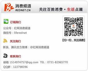 微购友阿微信平台今上线 友阿开启湖南微购时代
