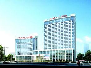 宜昌市中心人民医院 五分钟生命链创造生命奇迹