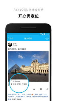 安卓定位修改器手机app 安卓定位修改器最新版下载v1.2 官方版 腾牛安...