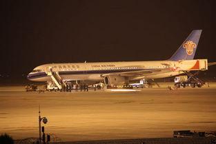 备降兰州机场南航班机经安检后再次起飞