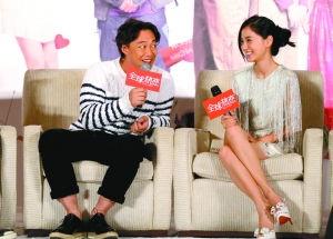 三对男女恋情的电影《全球热恋》于昨日在京举行终极版预告片发布会...