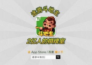 是中国行业前三的棋牌游戏公司,第一个提出平台化产品概念.以棋牌...
