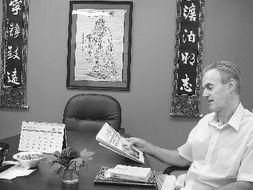 扬noy涓^勾濂充汉s\}奖-5年多以前,我决定学习汉语.一个好朋友说我疯了,首先是因为汉语...