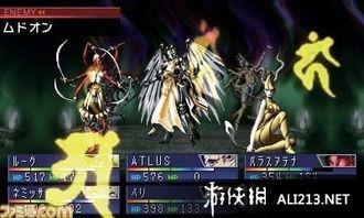 恶灵弑魂师-本作曾于1997年在土星上、1999年在PS上发售,是ATLUS的《真女神...