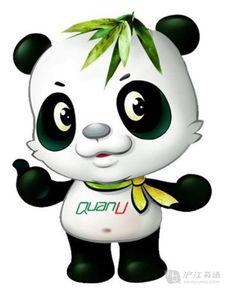 双语小故事 聪明的熊猫