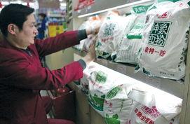 博雅四川棋牌-免费约牌-北京市场面粉全线降价   不少市民发现,市场上的不少面粉都在降价,...