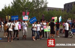 南京大学8000余名新生今起开学报到