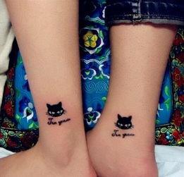 小纹身情侣