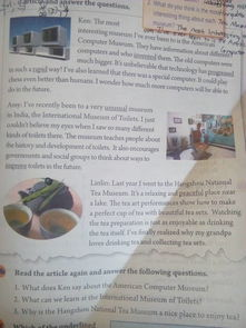 初二下学期英语书67页课文翻译