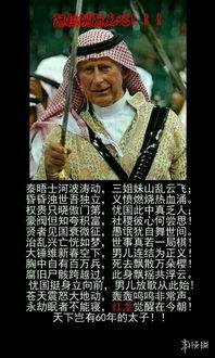 早说了,太子殿下您早该多读读中国史书了,什么玄武门、靖难之役、...