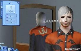 模拟人生3 游民论坛2012新年初始NPC改造活动获奖作品欣赏