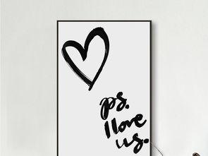 【其他】心型字在线制作-...字母设计我爱你心形无框画