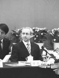 ...伯特.劳伦斯.库恩-一个美国人眼中的中国改革开放