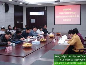 ...方式科技论坛在长春中医药大学附属医院开幕