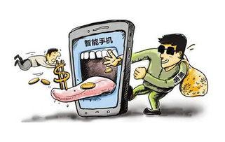 隐私安全面临危机 近半智能手机有信息泄露风险