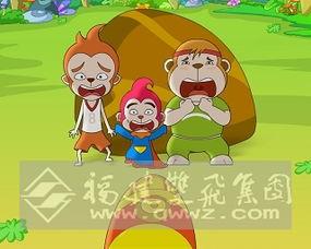 青蛙王子 52集原创动画片 第二部