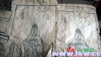 ...饶修祠堂现清代族谱 村民是大唐皇帝后裔 图