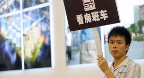 ・继飞机门后,90后又一力作,香港公厕...・央行:截至6月末国家外...