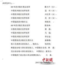 如何加盟北京赛车pk10交流群