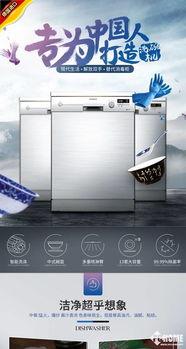 德国SIEMENS西门子 SN23E832TI 洗碗机试用体验