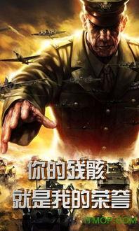 红警6未来之战完整汉化破解版安装截图预览
