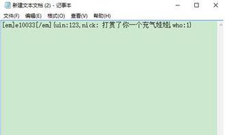 QQ空间复制代码图片-QQ空间怎么假打赏 QQ空间假打赏代码是什么