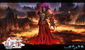 前,帝释天君以无上法力击败修罗魔尊,并将魔尊手下的众多妖魔收于...