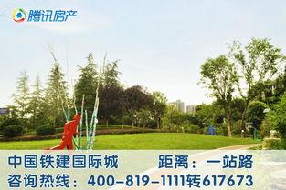 ...龙湖星悦荟南【公交站点】801、701路公交至岳家寨站下车;地铁线...