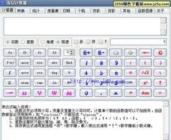 ...有表达式计算、复数计算、序列求和(积)、定积分计算、排列组合...