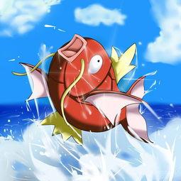 最凶残的宝可梦 鲤鱼王