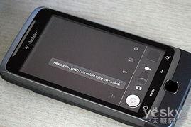 图为:HTC Desire Z 手机 拍照-HTC侧滑复古范儿 HTC Desire Z开箱体...