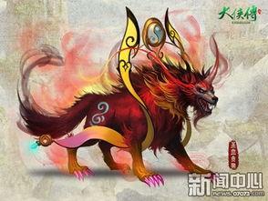 嗜血狂狼 大侠传 四大名捕版本新异兽