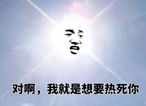 相关视频   PC官方   版   安卓官方   手机版   IOS官方   趁着普宁最近的...