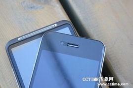 ... 4已是浮云 HTC巨屏怪兽渴望HD评测