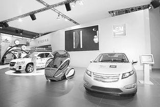 ...电动联网概念车和雪佛兰Volt沃蓝达增程型电动车(右1)参展第二十...